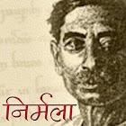 Nirmala by Premchand in Hindi icon
