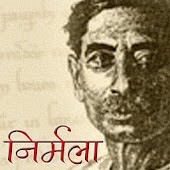 Nirmala by Premchand in Hindi