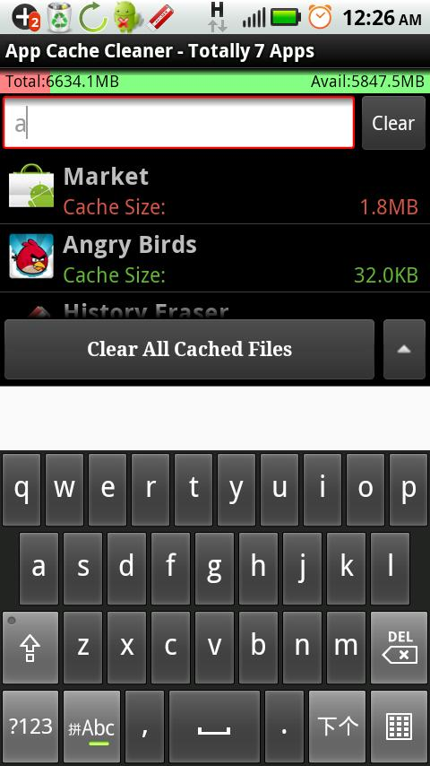 App Cache Cleaner Pro - Clean- screenshot