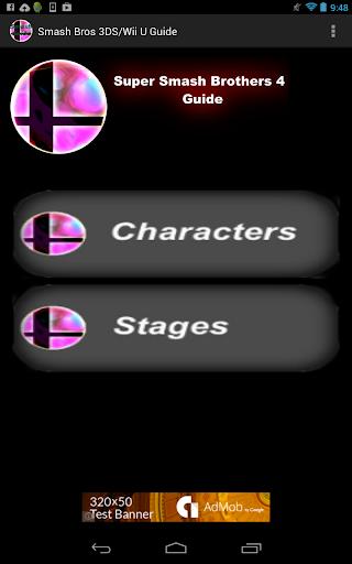 Smash Bros 4 3ds Wii U Guide