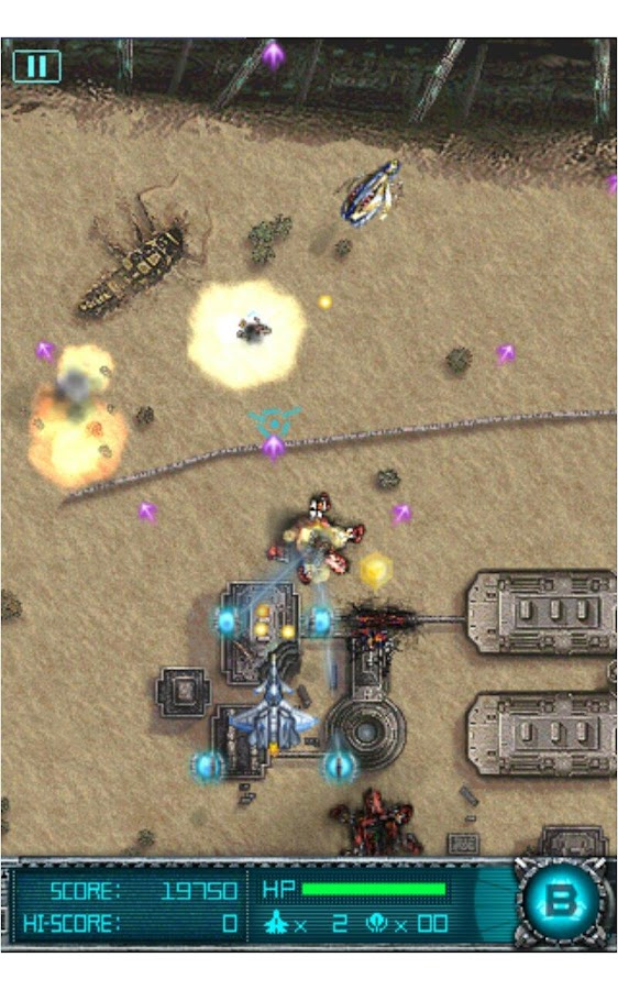 Super Laser: The Alien Fighter- screenshot
