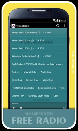Korean Radio - Live Radios