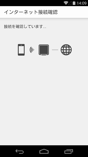 Dr.Wi-Fi uff08u30c9u30afu30bfu30fcu30efu30a4u30d5u30a1u30a4uff09 1.1.3 Windows u7528 1