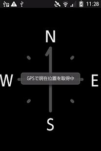 At high place in Japan- screenshot thumbnail