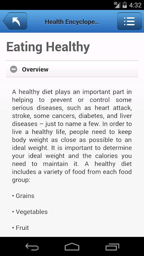 Health Encyclopedia- screenshot