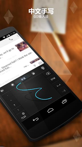 Screenshot for Chinese Handwriting Keyboard in Hong Kong Play Store