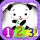 熊猫宝宝快快乐乐学习数数 免费版 icon