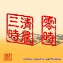 zhClock logo