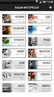 Screenshot of VK Stream для ВКонтакте