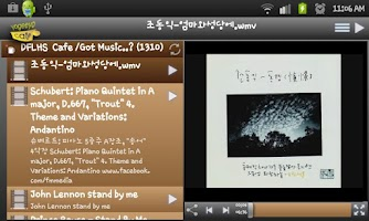 Screenshot of yogeeyo Cafe