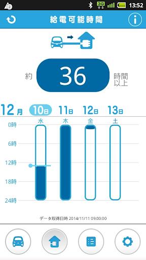 Pocket MIRAI 1.21 Windows u7528 5