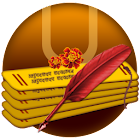Shrimad Dasbodh icon