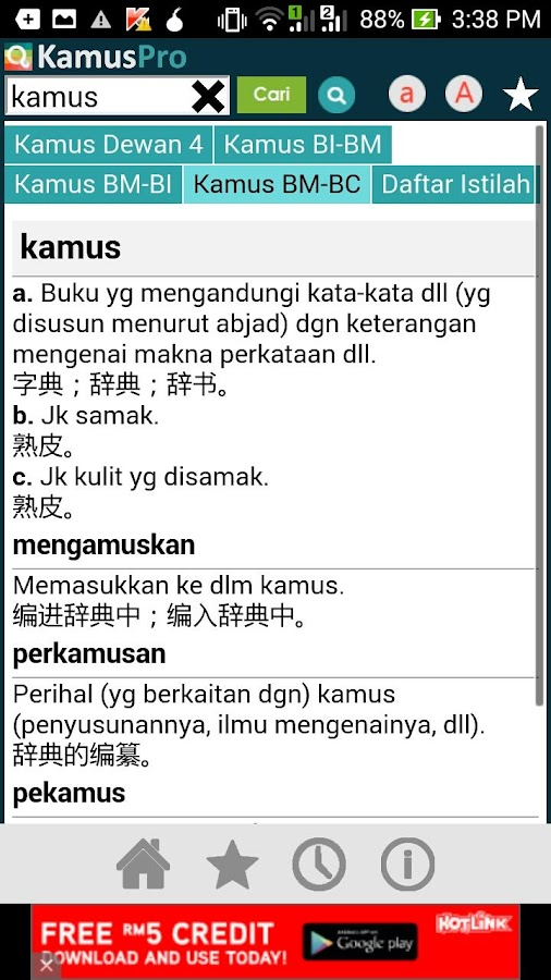 Kamus Pro Online Dictionary- screenshot
