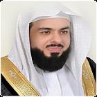 Quran Khalid Al Jalil icon