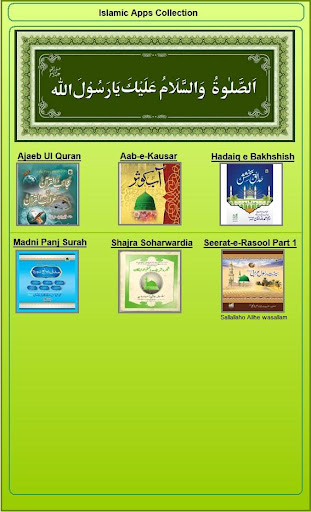 Islamic Apps List