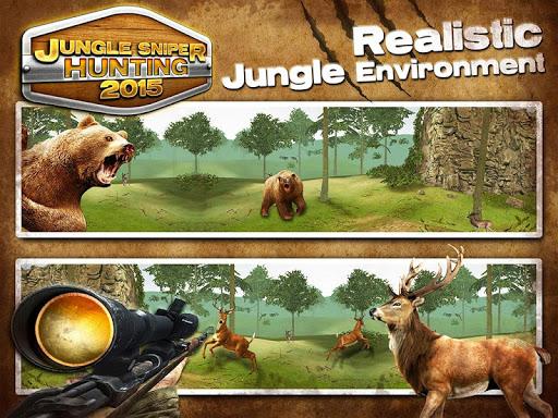 叢林狙擊手狩獵2015年