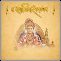 Swaminarayan Dhun Meditation icon