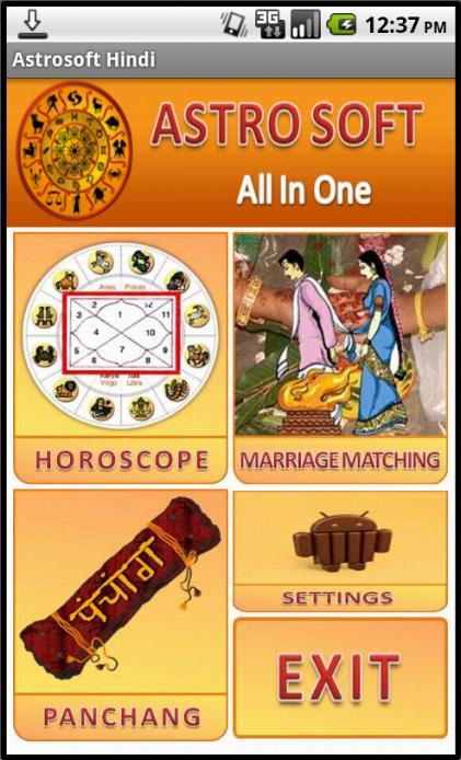matchmaking for marriage free in hindi Kundali matching for marriage or online kundali milan is used to  the matchmaking  astrology remedies play an important role in kundali milan in hindi.