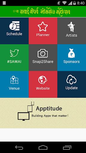 Sawai 2014 Apk Download Free for PC, smart TV