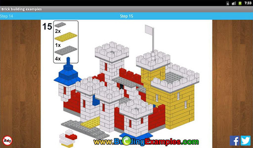 【免費解謎App】Brick buildings example AdFree-APP點子