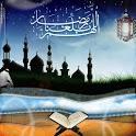 رمضان التوبة icon