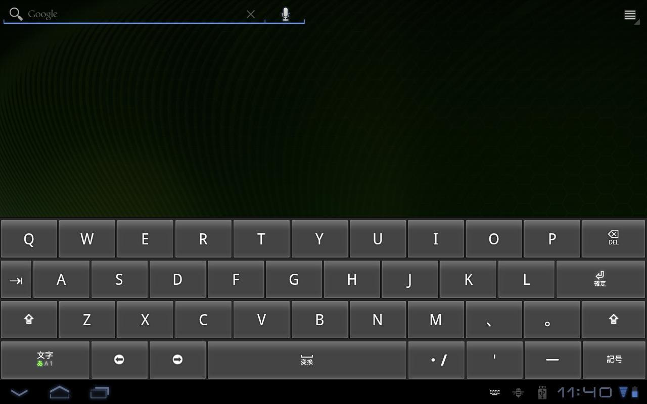 OpenWnn QWERTY- screenshot