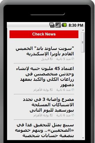 Check News Arabic