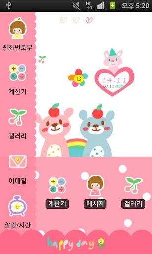 【免費娛樂App】CUKI Theme HAPPY OKAYTINA-APP點子