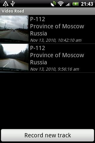 VideoRoad (car video recorder) 1.17.4 screenshots 2