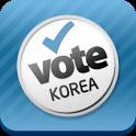 전 세계 재외선거 투표소 icon