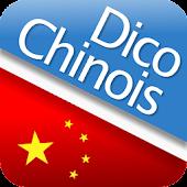 Dictionnaire chinois français