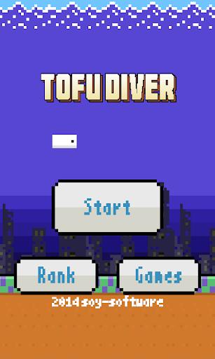 TOFU DIVER