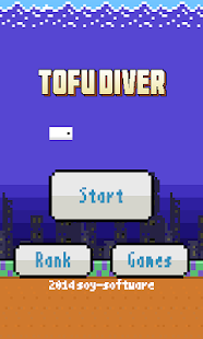 TOFU DIVER- screenshot thumbnail