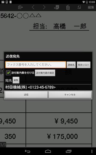 FaxReply 1.31 Windows u7528 8