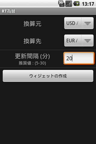 RT Currency - screenshot