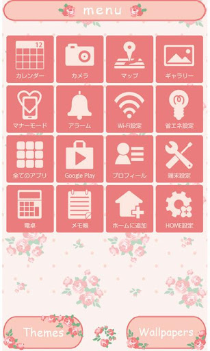 玩個人化App|milky rose for[+]HOMEきせかえテーマ免費|APP試玩