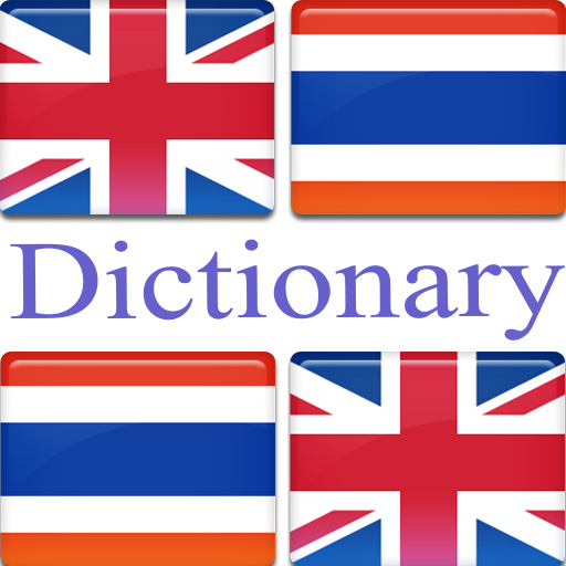 English Thai,Thai English Dict