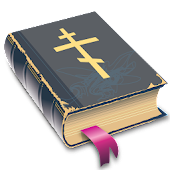 Евангельские чтения 2015(free)