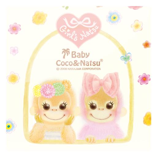 Baby Cocoきせかえ-Flower LOGO-APP點子