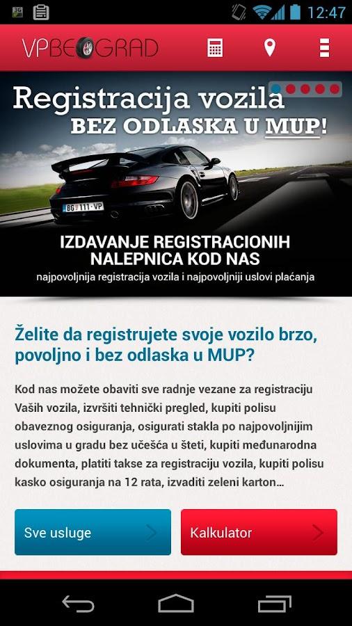 Registracija vozila VP Beograd - screenshot