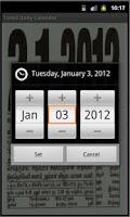 Screenshot of Tamil Daily Calendar