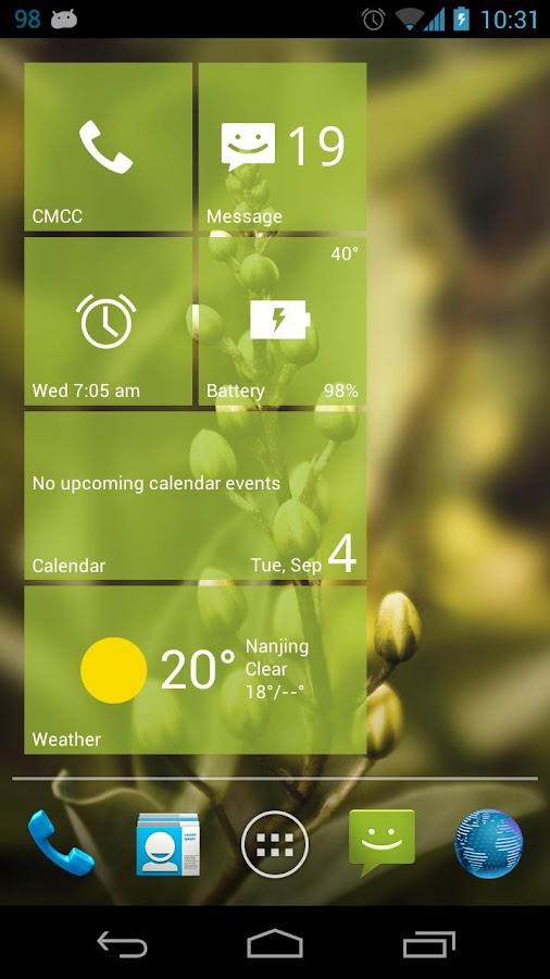 Real Widget - screenshot