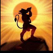 Hanuman Chalisa - English