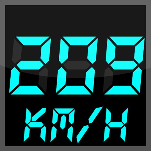 工具必備App|スピードメーターのPRO LOGO-綠色工廠好玩App