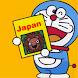 Japan Tour, Language, Guide
