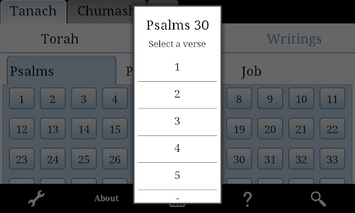 Tanach Bible - Hebrew/English- screenshot thumbnail