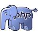 PHP Programlama Ders