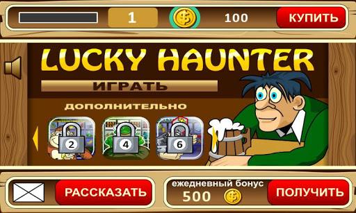Lucky Haunter slot machine