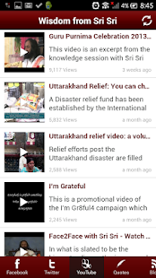 Sri Sri Ravi Shankar - screenshot thumbnail