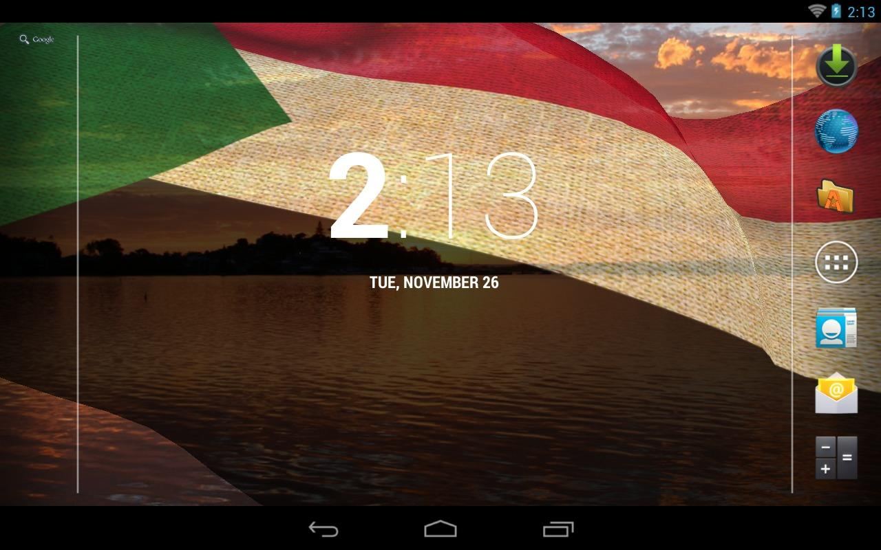 3D Sudan Flag Live Wallpaper + - screenshot
